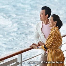 Diamond Princess Japan